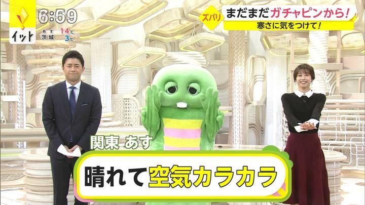2020年11月10日加藤綾子の画像15枚目