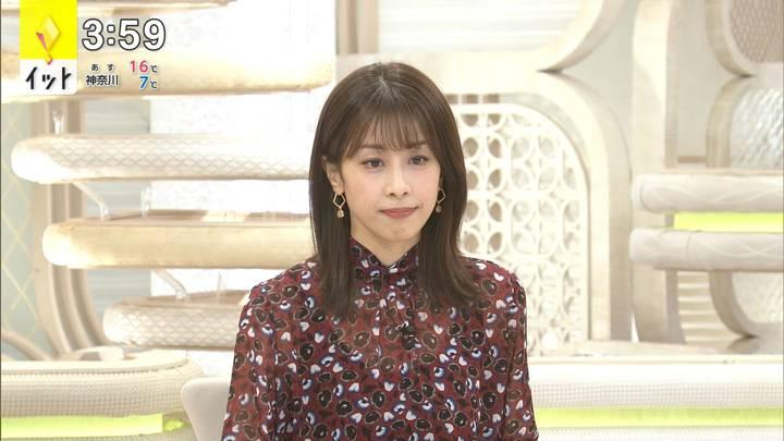 2020年11月11日加藤綾子の画像04枚目