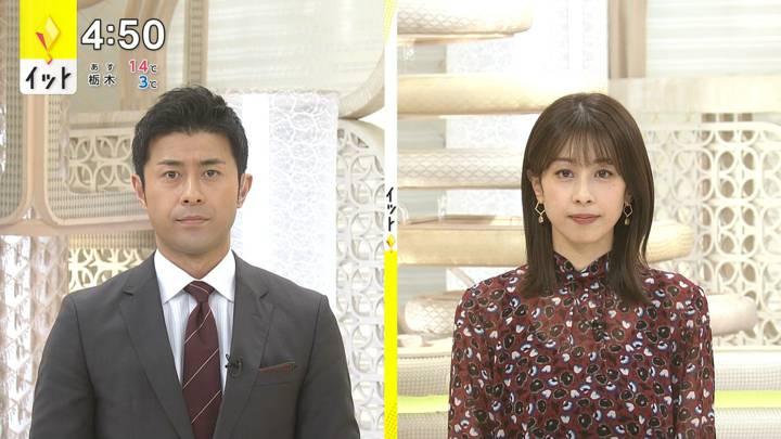 2020年11月11日加藤綾子の画像08枚目