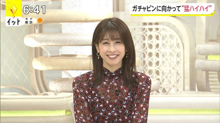 2020年11月11日加藤綾子の画像10枚目