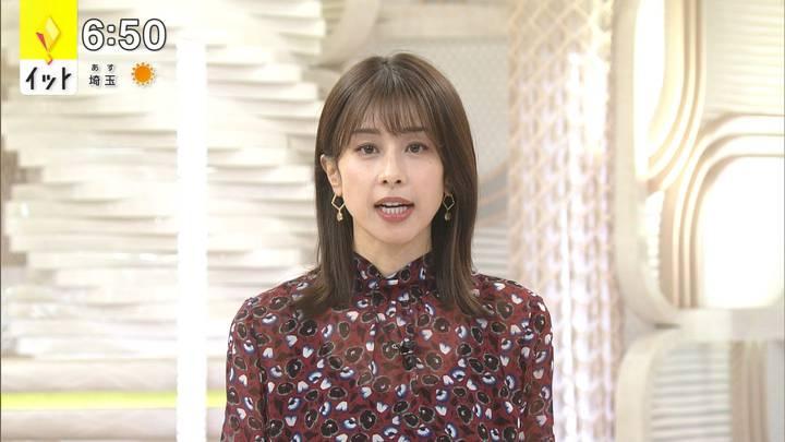 2020年11月11日加藤綾子の画像11枚目