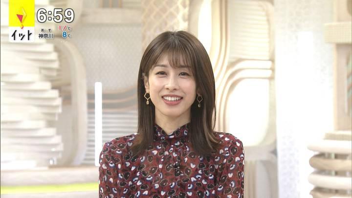 2020年11月11日加藤綾子の画像12枚目