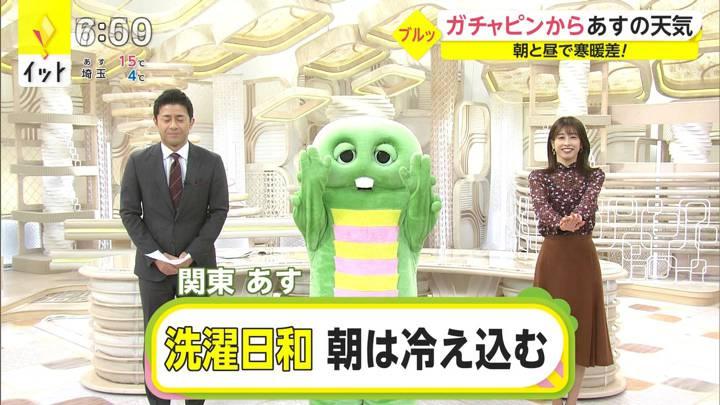 2020年11月11日加藤綾子の画像14枚目