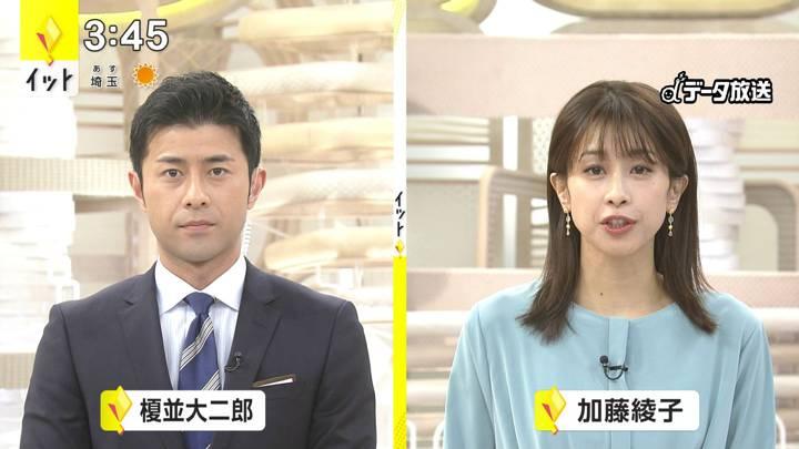 2020年11月12日加藤綾子の画像01枚目