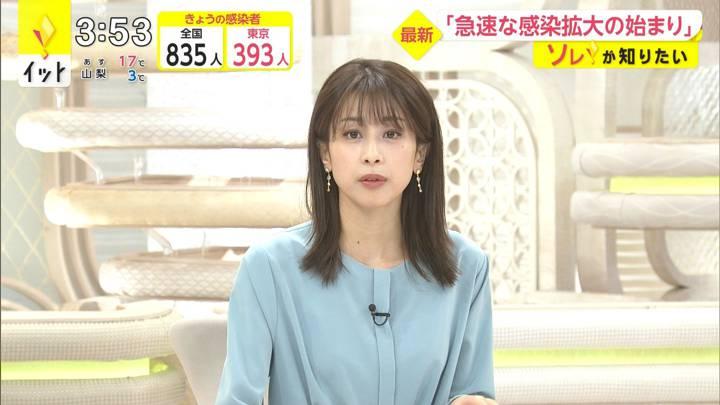 2020年11月12日加藤綾子の画像03枚目