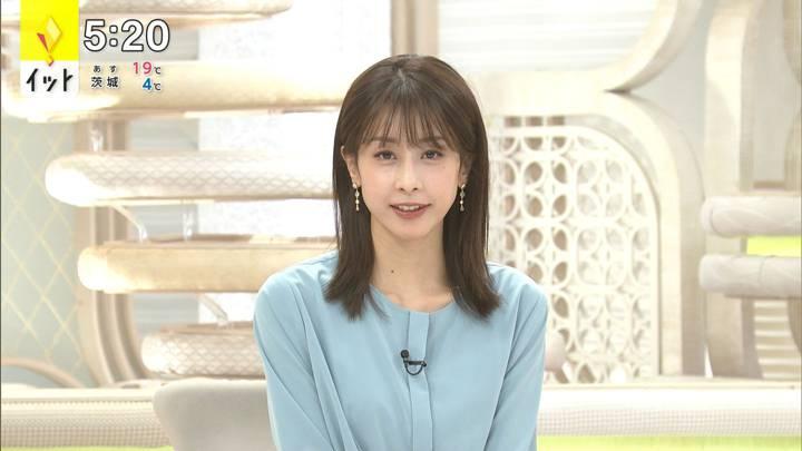 2020年11月12日加藤綾子の画像07枚目