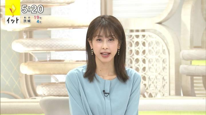 2020年11月12日加藤綾子の画像08枚目
