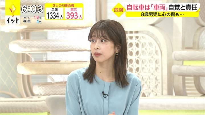 2020年11月12日加藤綾子の画像11枚目