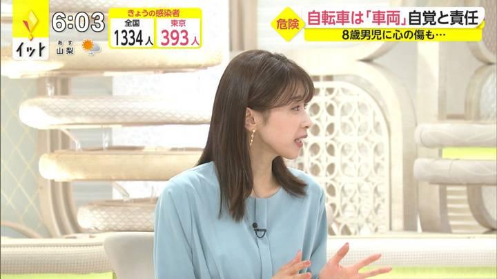 2020年11月12日加藤綾子の画像12枚目