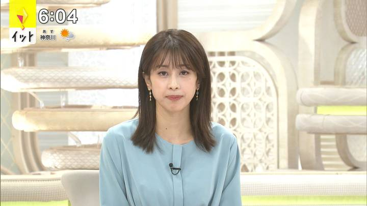 2020年11月12日加藤綾子の画像13枚目