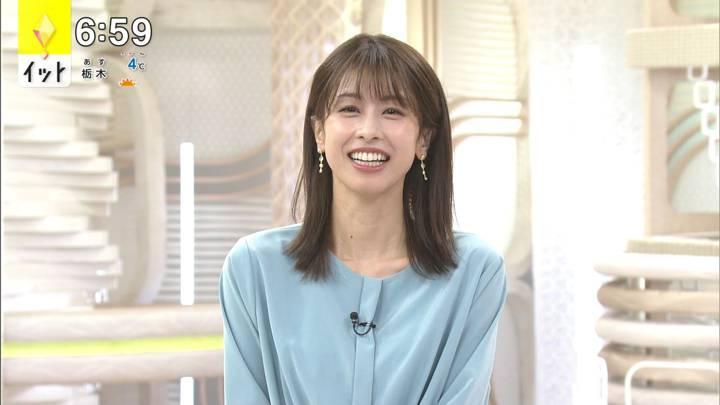2020年11月12日加藤綾子の画像16枚目