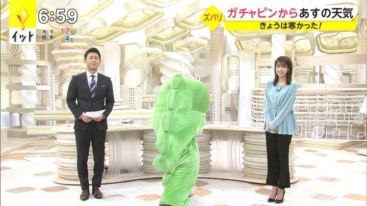 2020年11月12日加藤綾子の画像18枚目