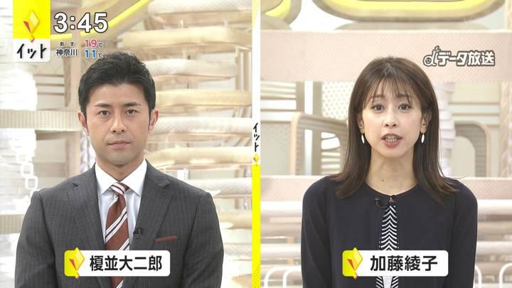 2020年11月13日加藤綾子の画像01枚目