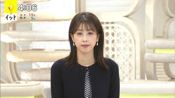 2020年11月13日加藤綾子の画像03枚目