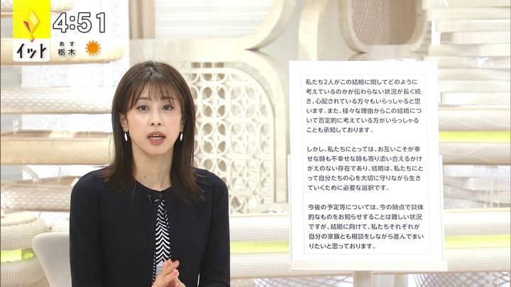 2020年11月13日加藤綾子の画像07枚目