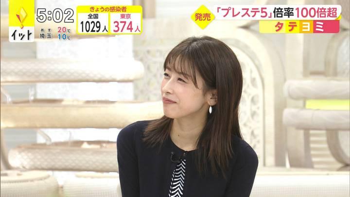 2020年11月13日加藤綾子の画像09枚目
