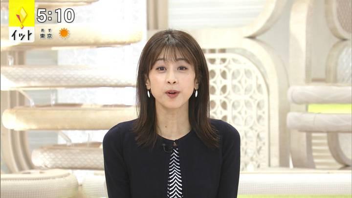 2020年11月13日加藤綾子の画像10枚目