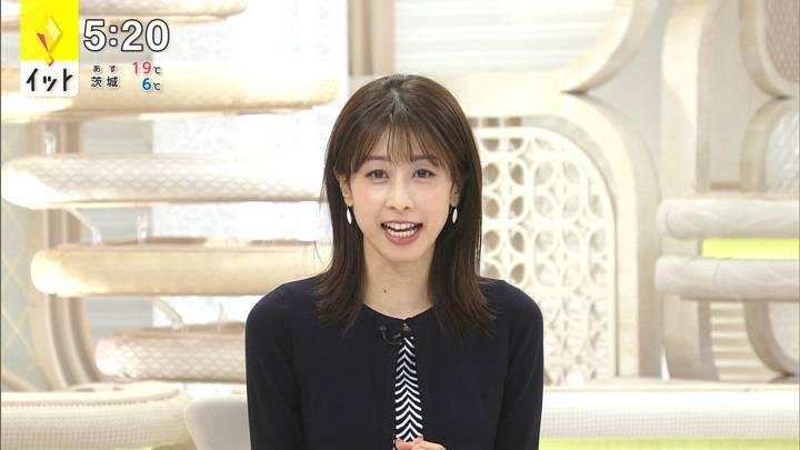 2020年11月13日加藤綾子の画像11枚目