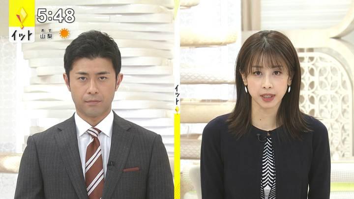 2020年11月13日加藤綾子の画像12枚目