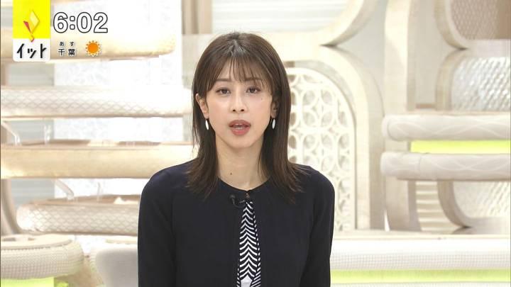 2020年11月13日加藤綾子の画像14枚目