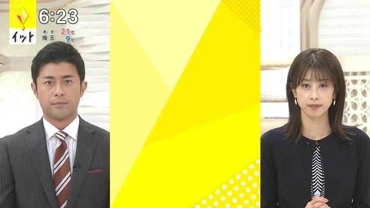 2020年11月13日加藤綾子の画像15枚目