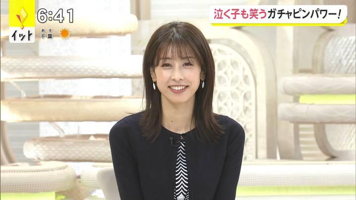 2020年11月13日加藤綾子の画像16枚目