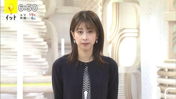 2020年11月13日加藤綾子の画像18枚目