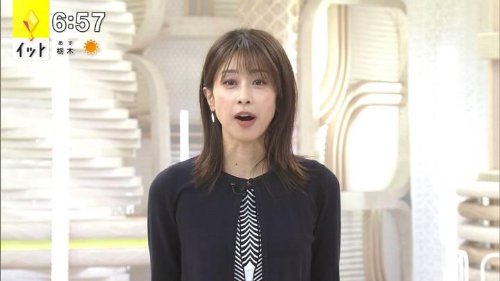 2020年11月13日加藤綾子の画像19枚目