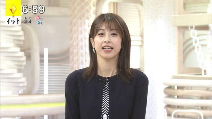 2020年11月13日加藤綾子の画像20枚目