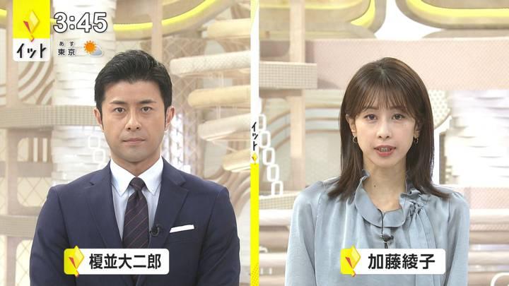 2020年11月16日加藤綾子の画像01枚目