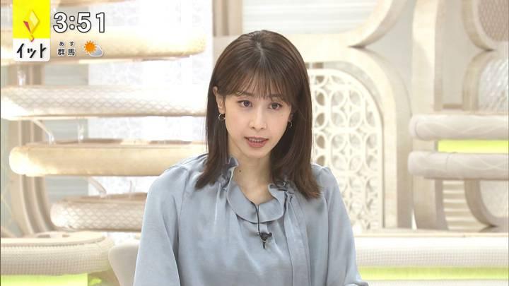 2020年11月16日加藤綾子の画像02枚目