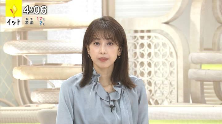 2020年11月16日加藤綾子の画像07枚目