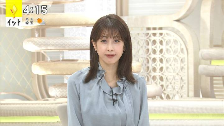 2020年11月16日加藤綾子の画像08枚目