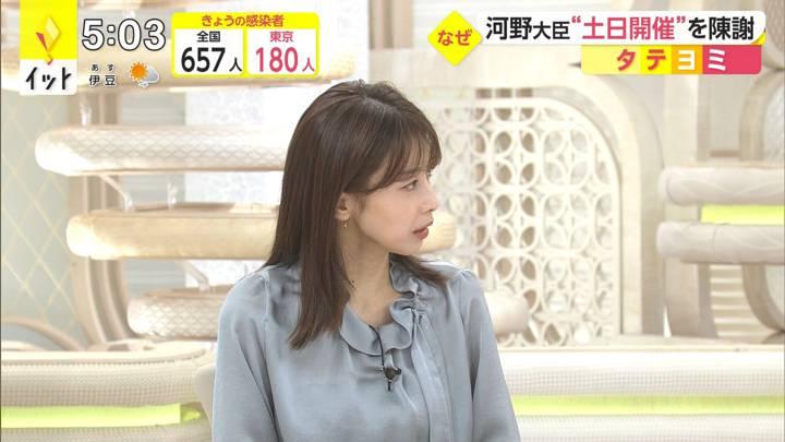 2020年11月16日加藤綾子の画像12枚目