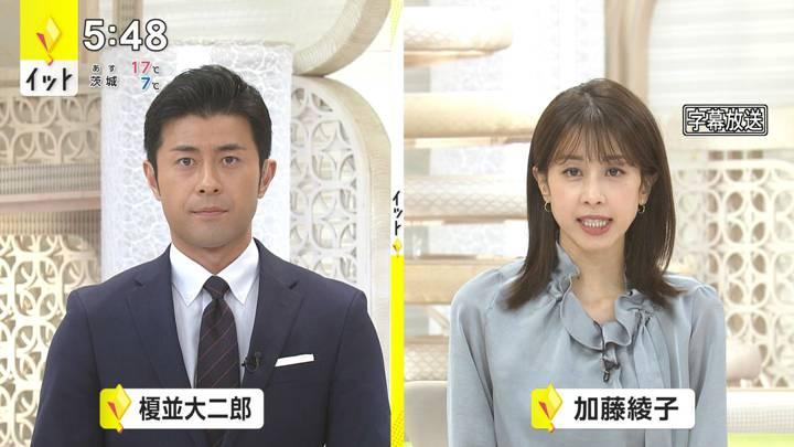 2020年11月16日加藤綾子の画像14枚目