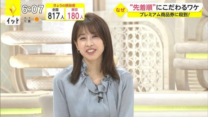 2020年11月16日加藤綾子の画像15枚目