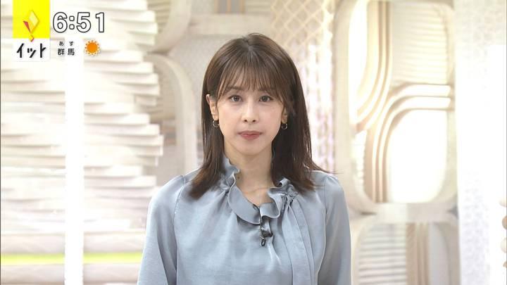 2020年11月16日加藤綾子の画像17枚目