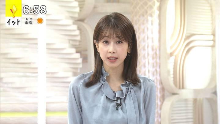 2020年11月16日加藤綾子の画像18枚目