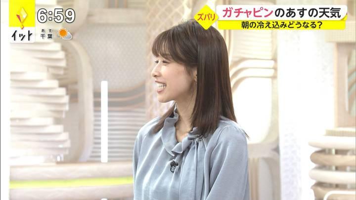 2020年11月16日加藤綾子の画像20枚目