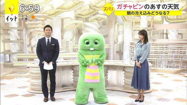 2020年11月16日加藤綾子の画像21枚目