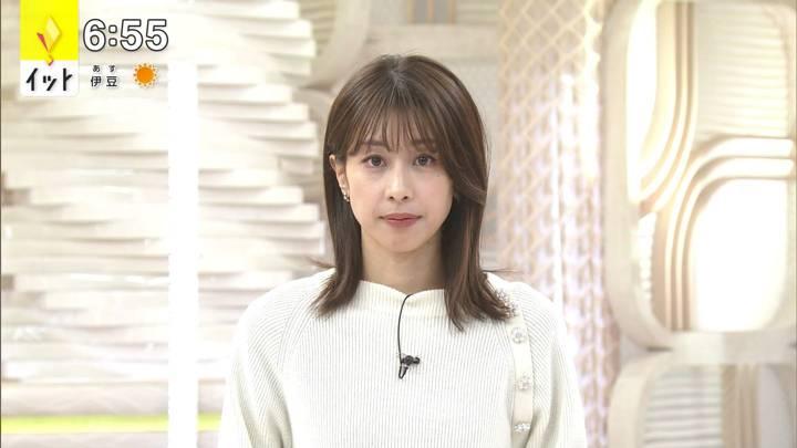 2020年11月17日加藤綾子の画像11枚目
