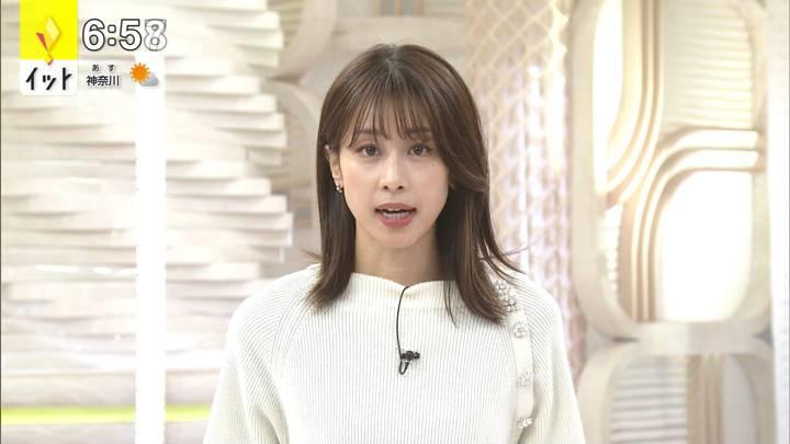2020年11月17日加藤綾子の画像12枚目
