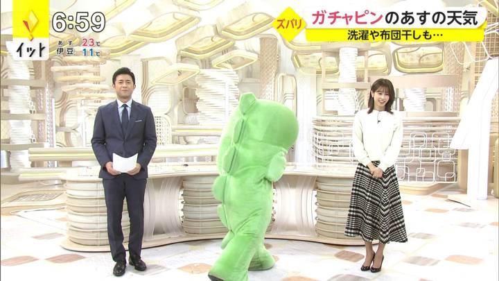 2020年11月17日加藤綾子の画像14枚目