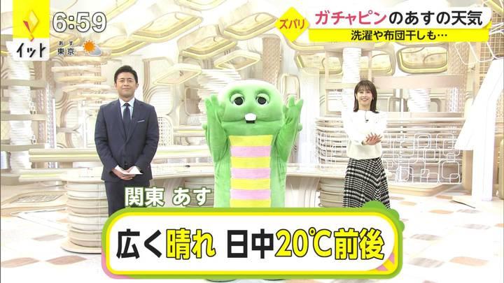 2020年11月17日加藤綾子の画像15枚目