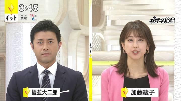 2020年11月23日加藤綾子の画像01枚目