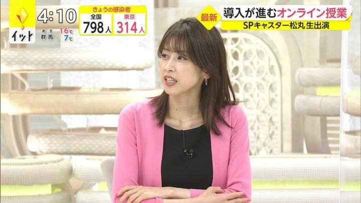 2020年11月23日加藤綾子の画像03枚目