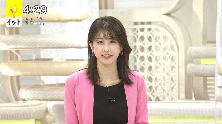 2020年11月23日加藤綾子の画像05枚目