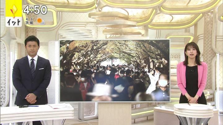2020年11月23日加藤綾子の画像07枚目