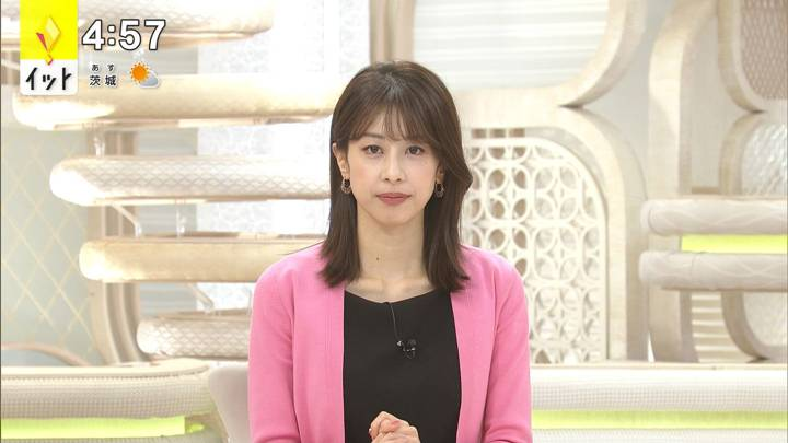 2020年11月23日加藤綾子の画像08枚目