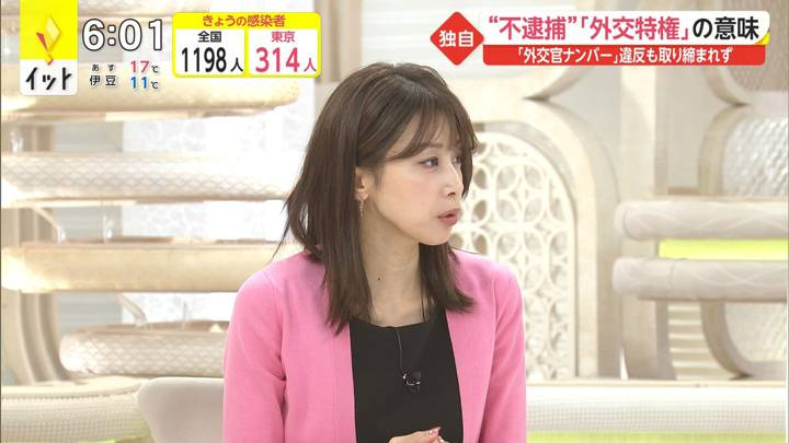 2020年11月23日加藤綾子の画像11枚目